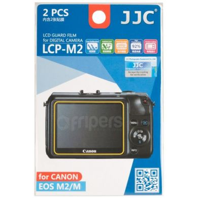 LCD cover for Canon EOS M2/M JJC