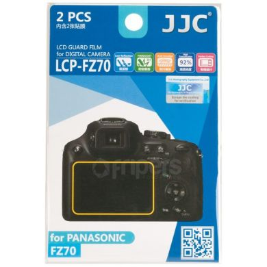Polycarbonate LCD cover for Panasonic FZ70 JJC