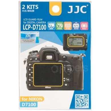 Polycarbonate LCD covers for Nikon 7100 JJC