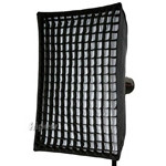Grid for 70x100cm softbox - quick mount FreePower